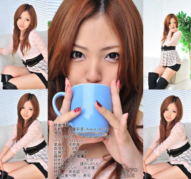 001 Tokyo hot n0741 大倉彩音 Ayane Okura