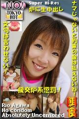 炉系餌食!東京援交物語のパッケージ画像