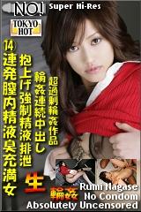 輪姦OL膣内汁射14連発のパッケージ画像