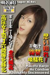 高圧女上司3穴陵辱牝豚化のパッケージ画像