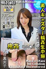The Slut sips semen - Rei Takagaki
