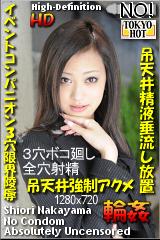 イベントコンパニオン3穴限界陵辱