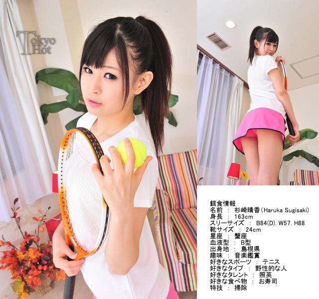 "Tokyo Hot n0745 杉崎晴香 現役女子大生臨死肉便器 Haruka Sugisaki ""Shameless Tennis Club"""