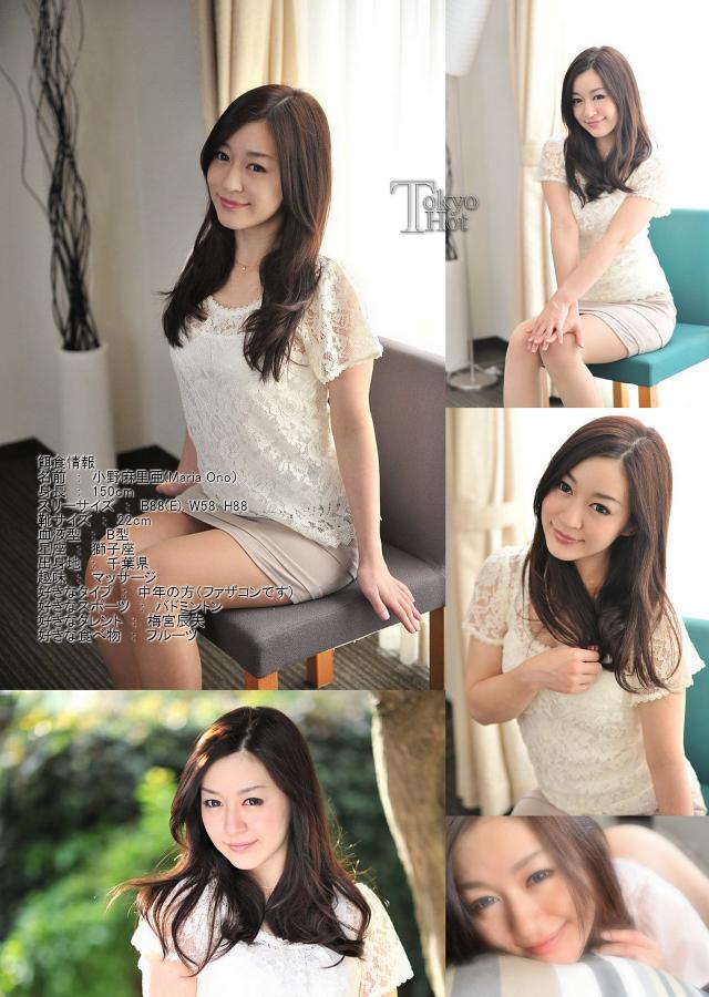 Watch Tokyo Hot n0763 - Maria Ono